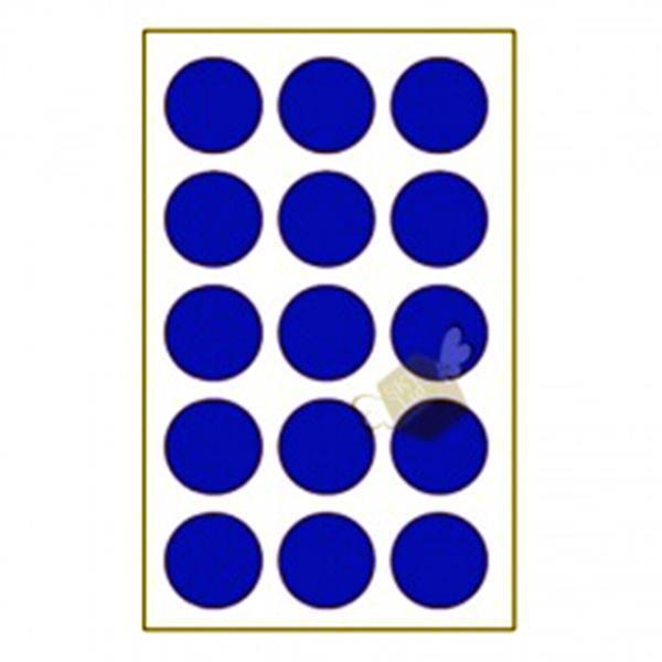 칼라분류용라벨300[청]
